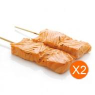 Shake Yaki(saumon)