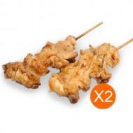 Teba(aile de poulet)